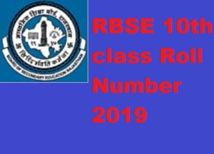 RBSE 10th Admit Card February 2021, Rajasthan Board 10th class Roll Number 2021 2