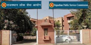 RPSC RAS Result/Cut Off/Merit List 2018- Rajasthan RTS RAS Prelims Score - RAS Pre merit list/cut off 1