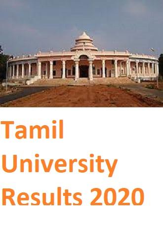 Tamil University Ist, 2nd, 3rd Year Result 2020 B.Ed BA BSC BCOM MBA Exam 1