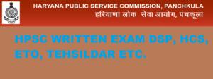 Haryana Public Service Commission Recruitment 2018 for 166 Posts DSP,ETO, HCS Exam Online Apply 1
