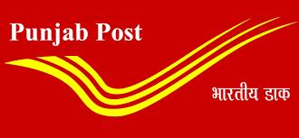 Rajasthan Postal Circle Results for Gramin Dak Sevak Cut off/Merit List 2020 1