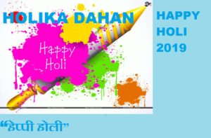 Happy Holi March 2019 Wishes QUOTES English and Hindi 2