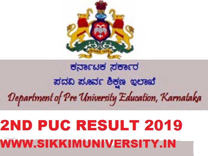 Karnataka PUC/PUE Results 2020: KSEEB PUC Result Expected On 10th July 2020 at Pue.kar.nic.in 1