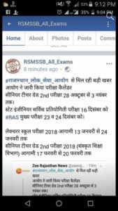 RPSC Second Grade Hall Ticket 2018 - Rajasthan Sr. Teacher Admit Card Call Letter 1