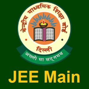 JEE Main Hall ticket 2019, JEE Mains Admit Card, Download IIT JEE Main Exam Admission Ticket Jeemain.nic.in 1