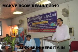 MGKVP B.COM Result 2020, Kashi Vidyapeeth B.Com 1, 2, 3 Year Results 2020 Name Wise 1