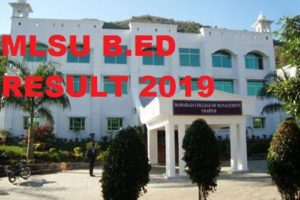 MLSU B.Ed 2nd Year Result 2020 बीएड परीक्षा नतीजा Roll Number Wise/Name Wise 1
