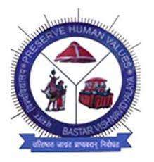 Baster University Schedule 2020, BVVJDP Exam Routine/Date sheet 2020 1