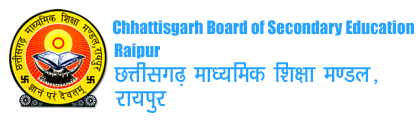 CGBSE 12 All Stream Result 2020 Chhatishgarh Board +2 Results Name Wise 2