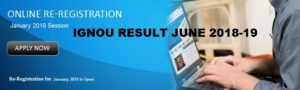 IGNOU TERM END Exam Result June 2020 Check at Ignou.ac.in 1