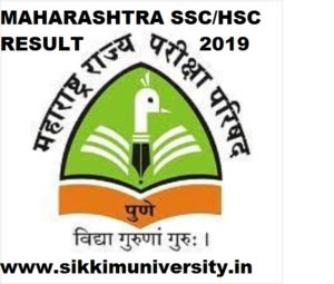 Maharashtra Board Results 2020 Roll Number Wise/Name Wise at Mahresults.nic.in 3