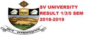 SV University Ist/ 3rd/ 5th Sem. Results 2020-2021, SV University Nov/Dec Results Odd Sem. 1