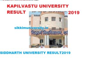 Siddharth University Ist, 2nd, 3rd Year Result 2020, कपिलवस्तु यूनिवर्सिटी  BA, BSC, BCOM  Results 2020 1