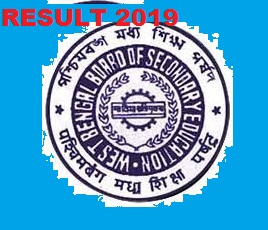 WBCHSE +2 Merit List/Result/Topper List  2020 for HS/12th Exam at www.wbresults.nic.in 2