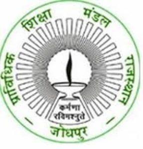 BTER पॉलिटेक्निक डिप्लोमा Admit Card 2020 Rajasthan Engineering Diploma Hall Ticket 1