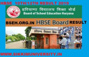 Haryana Board Results 2020 Roll Number Wise/ Name Wise at bseh.org.in 1