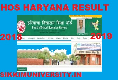 Haryana Open School 10th/12th Reappear September Result 2020 1