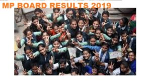 MP Board Results 2020 Roll Number Wise/Name Wise at Mpresults.nic.in 1