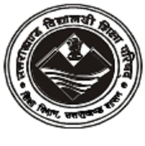 Uttarakhand Board Exam Scheme 2021 UK Board 12th Time Table 1