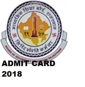 Rajasthan NTSE Hall Ticket Nov. 2018 - Rajasthan राष्ट्रीय प्रतिभा खोज परीक्षा Admit Card Name Wise 1