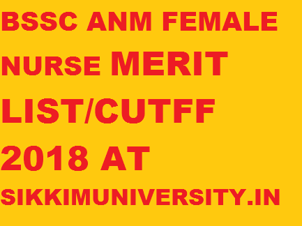 Bihar ANM 2018 Results BSSC ANM Merit List CUT OFF List Announced 7000 Nurse Post 1