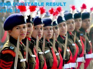 CHD Police सिपाही Result 2018-19- Chandigarh Constable/ सिपाही CBT Cut off Marks 1