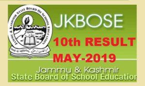 JKBOSE 10th Result May 2020 - Check JK Board 10th Regular & Private Result 2020 1