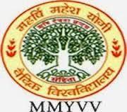 MMYVV Date sheet 2019 for 1/2/3 Year UG & PG  DDE Mmyvv.com 1