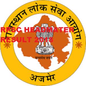 RPSC Pradhanadhyapak Result 2019 -Rajasthan Headmaster (प्रधानाध्यापक) Merit List/Cut Off marks 1