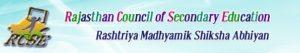 Rajasthan बी एड  Internship School Allotment List 2020 Round Ist & 2nd 1