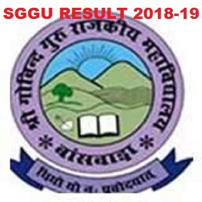 SGGU Ist/3rd /5th Sem Nov/Dec Result 2019-20 BA BSC BCOM MA MSC MSW Exam 1