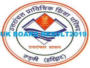 Uttarakhand Board RESULTS 2020 Name Wise/ Roll Number Wise at Ubse.uk.gov.in 1