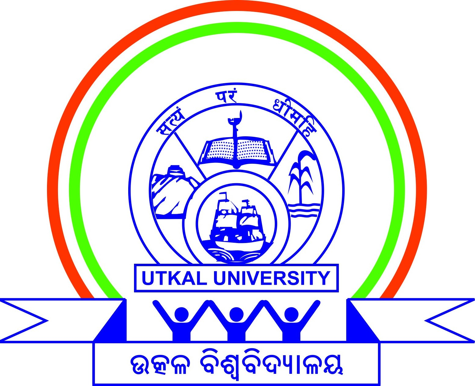 Utkal University Result 2020 +3 3rd Semester (BA, B.Com, B.Sc) Regular CBCS EXAM-2020 1