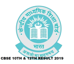 CBSE Results 2021 Name Wise/Roll No. Wise Declared at Cbseresults.nic.in 2