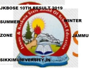 JKBOSE 12th Results May 2020 - Check JK Board 12th Private & Regular Result 2020 2