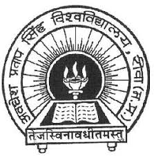 APSU Ist, 2nd, 3rd Year BA BSC BCOM MA Result 2020, Awadhesh Pratap Singh University UG/PG Result 2020 1