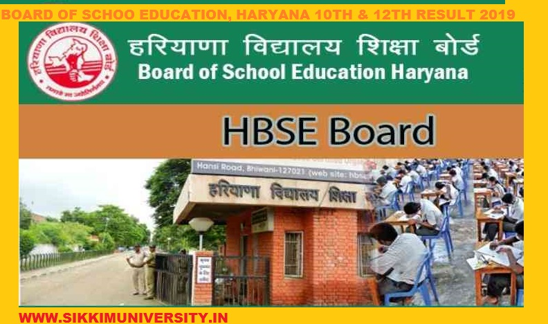 HBSE Exam Result 2020 for 10th & 12th Classes at Bseh.org.in 1