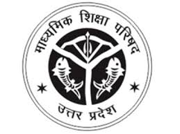 UP Board Scheme 2019 UP Board Exam  10 & 12 Time Table 1