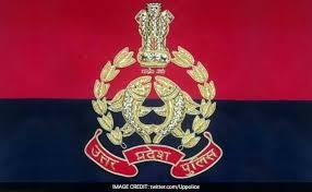 Uttar Pradesh Jail Warder Bharti 2018 - UPPRPB 3638 Jail Warden Form Started Online 1