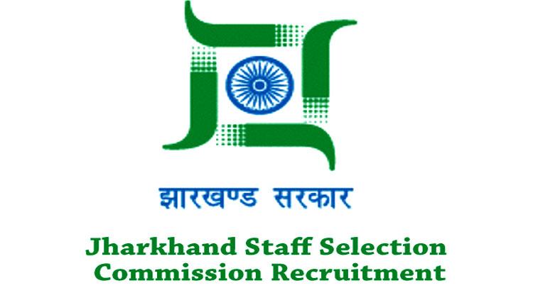 Jharkhand Police Bharti 2019 for 3019 सब इंस्पेक्टर Online Apply 1