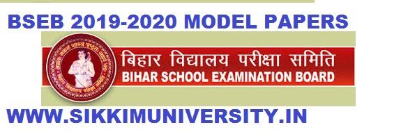 Bihar Board 12th Class Model Question Paper 2019-2020- Bihar Board