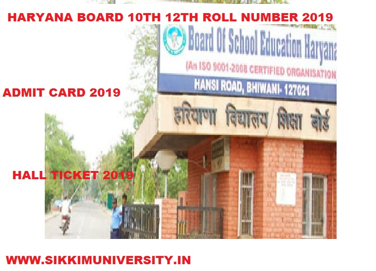 Haryana Board 12th Admit Card 2020, HBSE 12th Class Roll Number 2020 2