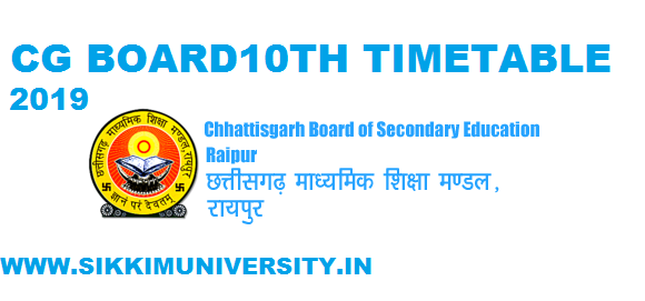 CG BSE 10वी Time Table/Scheme 2020, Download Chhattisgarh High School Date sheet @cgbse.nic.in 1