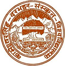 KSDSU Acharya/ Shastri Results 2021, Darbhanga University Acharya Results 2021 2