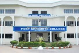 Palamuru University Schedule 2019-20 Part 1,2,3 UG/PG Exam Time Table 1