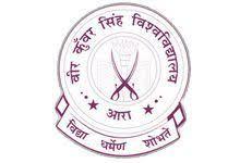 VKSU Hons Part 1/2/3 Result 2020 BCOM BA BSC Exam Ist, 2nd & 3rd Year 1
