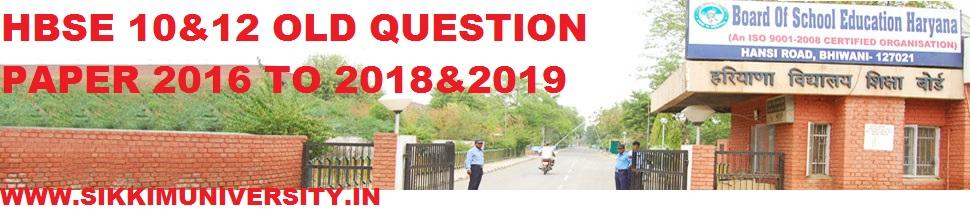 Haryana Board 10th & 12th Class वर्ष 2016/2017/ 2018