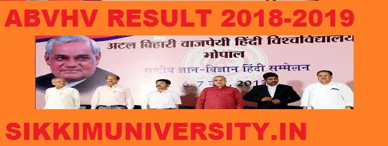 ABVHV University Ist, 2nd, 3rd Yr. Result 2019 BA BCOM BSC MA MCOM MSC Exam 1