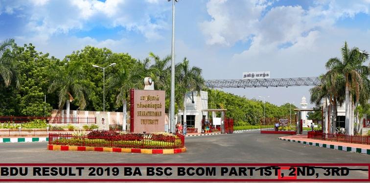 BDU Result  2020 Part I, II, IIIrd Year BA BSC BCOM MA, Bharathidsan University CDE Result 2020 1