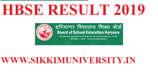 HBSE मैट्रिक Result 2020, Haryana Board 10th Class Result ~ 2020 2